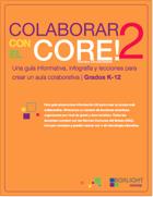 ColaborarConElCORE2